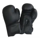 Boxerské rukavice - XS